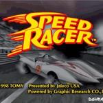 Super Speed Racer